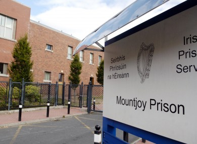 irish prisons